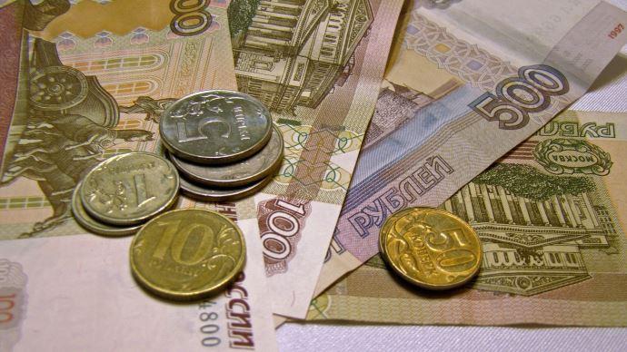 Monnaie russe, pièces et billets